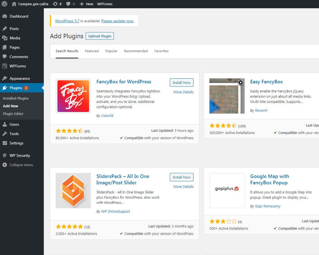 Плагин галереи на WordPress: делаем сайт живее