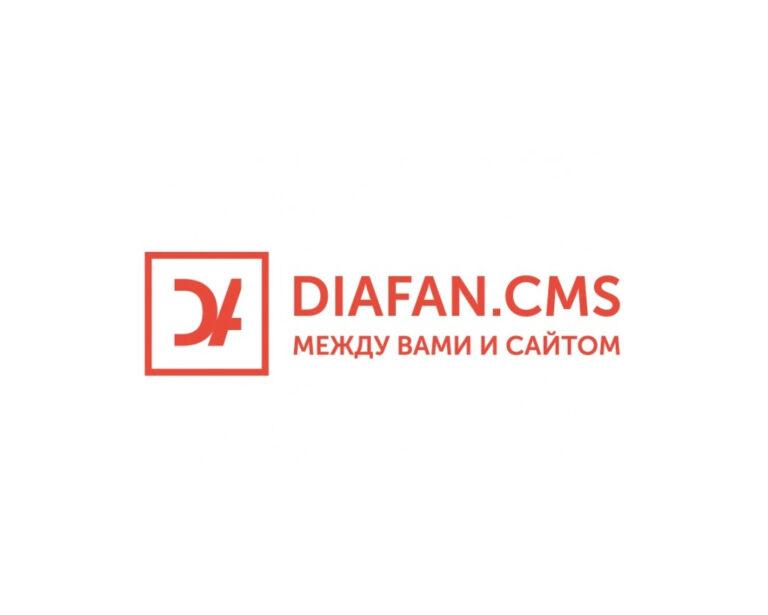 Модуль «Фотогалерея» для DIAFAN.CMS