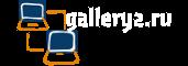 Галереи для сайта